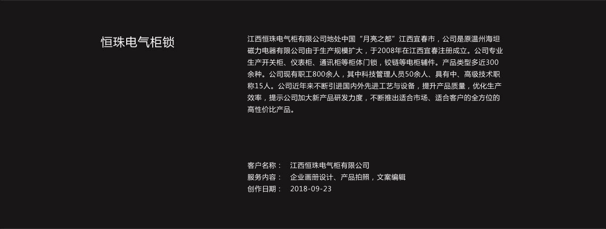 �a珠01.jpg