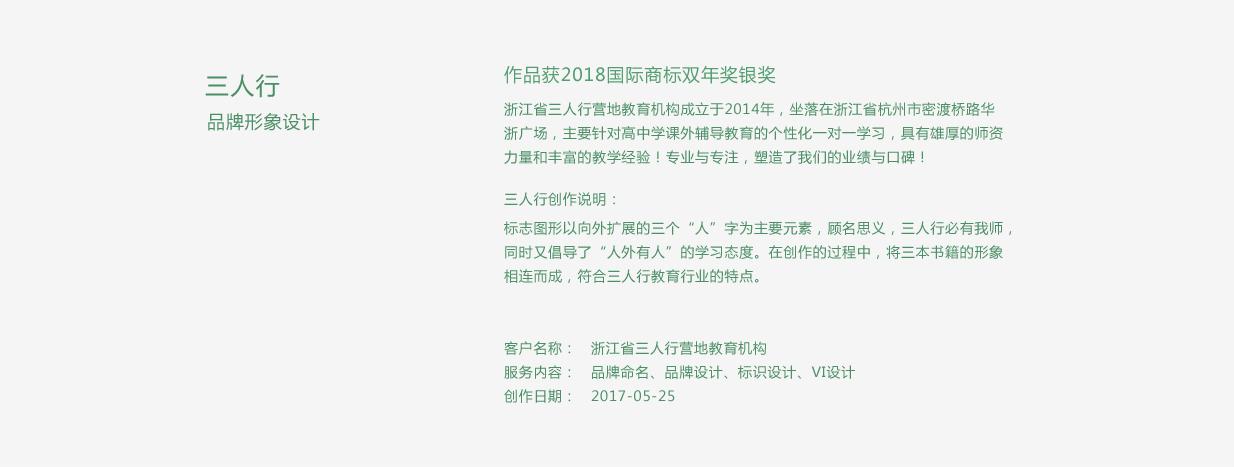 三人行01.jpg